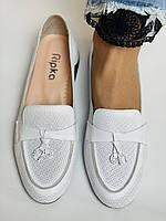 Ripka. Жіночі літні туфлі-балетки з перфорацією білого кольору. Туреччина. Розмір 36.37.38.39.40.Vellena, фото 7