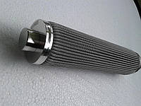 Картриджи из спеченного металлического волокна +500