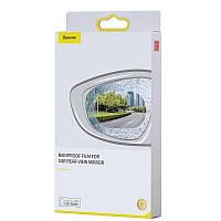 Пленка водоотталкивающая BASEUS SGFY-C02 для авто зеркал 135х95мм, 2 шт