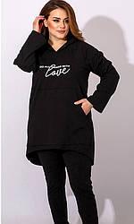 Спортивный костюм женский, батал  830974-2