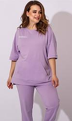 Спортивный костюм женский, батал  830975-1