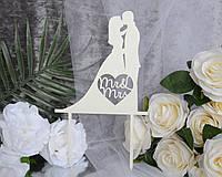 Свадебный деревянный топпер для торта белого цвета «Mr & Mrs»