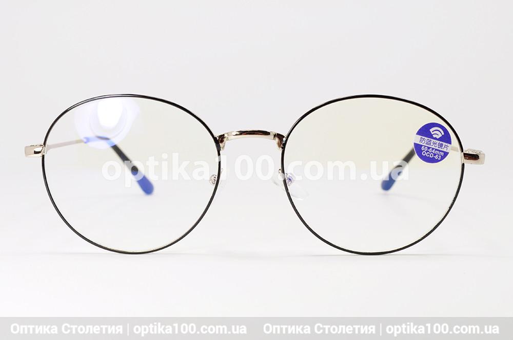 Компьютерные очки круглые. Защита от синего спектра