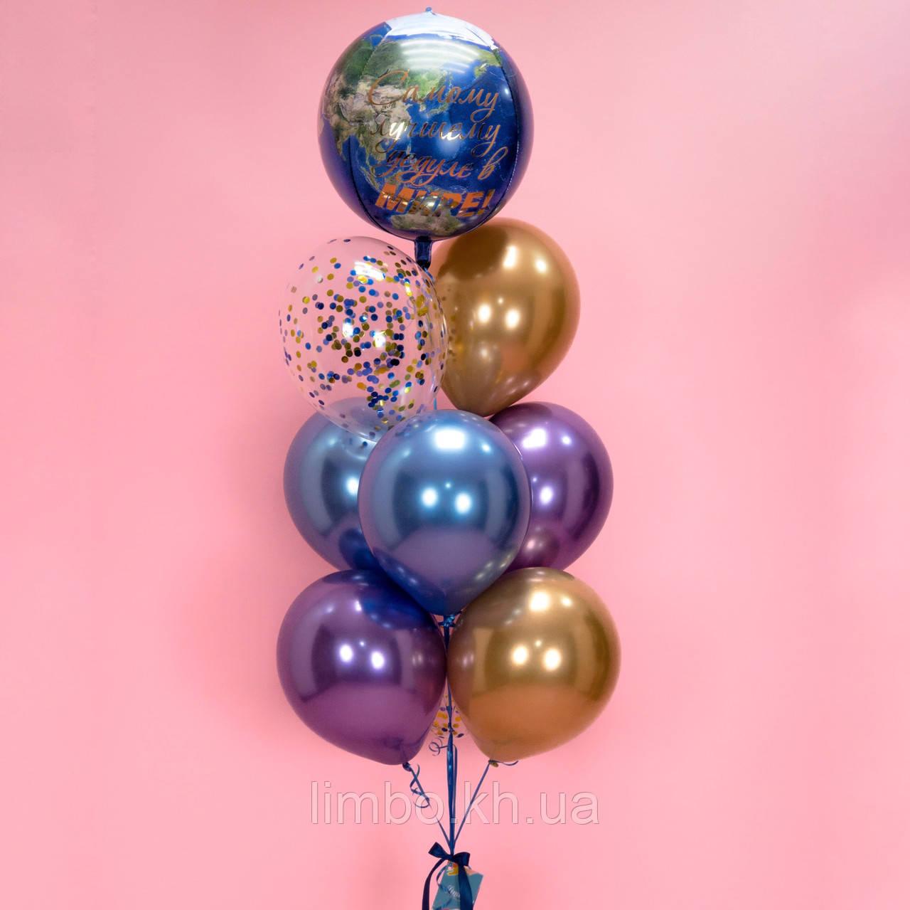 Гелиевые шары для мужчины с планетой