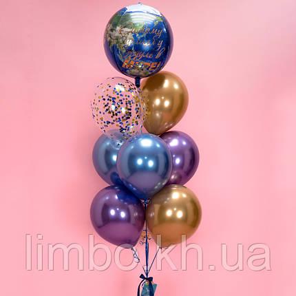 Гелиевые шары для мужчины с планетой, фото 2