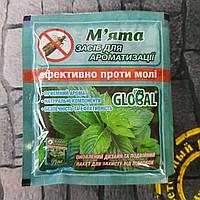 Таблетки от моли «Глобал» аромат мяты (10 шт), оригинал