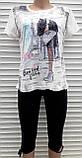 Жіноча футболка рванка M/L Париж, фото 2