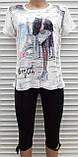 Жіноча футболка рванка M/L Париж, фото 4