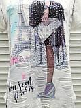 Жіноча футболка рванка M/L Париж, фото 6