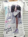 Жіноча футболка рванка M/L Париж, фото 8