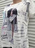 Жіноча футболка рванка M/L Париж, фото 10