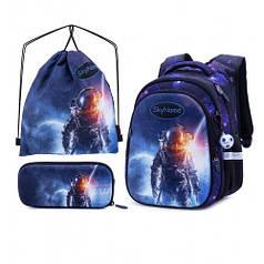 Рюкзак школьный для мальчиков SkyName R1-018 Full Set