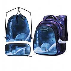 Рюкзак школьный для девочек SkyName R2-180 Full Set