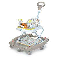 Детские ходунки -качалка бежевый Bambi 3656A-S-1