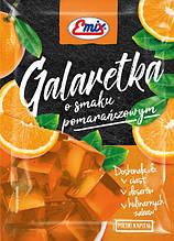 Желе (галаретка) со вкусом апельсина Galaretka Emix, 79г (Польша), Оригинал