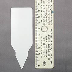 Табличка для маркировки растений 3,5x10 см