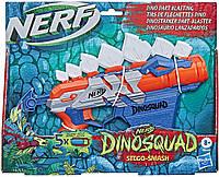 Бластер Nerf DinoSquad Stego-Smash Нерф Дино Стегосмэш F0805 оригинал