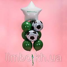 Шарики на день рождения с фольгированной звездой и мячами