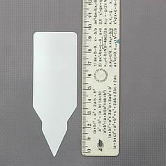 Табличка для маркировки растений 3.3x9.4 см, упаковка 100 шт