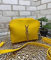 Маленькая желтая женская сумочка через плечо кросс-боди клатч кожзам
