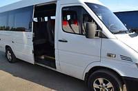 Заказ микроавтобусов, маршруток в Днепропетровске