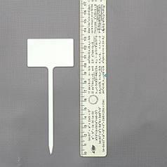 Табличка для растений 5x3x10 см, упаковка 100 шт