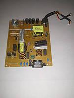 Блок живлення  (Power Supply) L6256-1M (748.A2601.001M) для монітора DELL