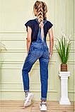 """Комбінезон жіночий """"mom's"""" джинсовий (синій, р. 25-28), фото 5"""