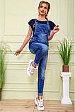 """Комбінезон жіночий """"mom's"""" джинсовий (синій, р. 25-28), фото 2"""