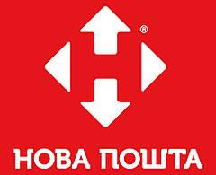 «Новая Почта» повышает тарифы!