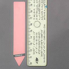 Табличка для маркировки растений 1.8x10 см, лососевая 100 шт