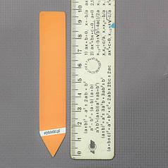 Табличка для маркировки растений 1.8x10 см, оранжевая 100 шт