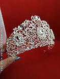 Высокая  корона, диадема, тиара под серебро,  высота 9 см., фото 5