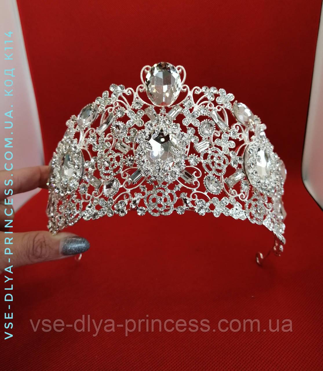 Высокая  корона, диадема, тиара под серебро,  высота 9 см.