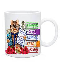 Чашка Бухгалтеру Поздравляю с днём бухгалтера. Подарки бухгалтерам