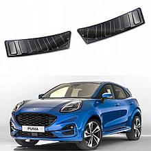Защитные накладки на заднем бампере для Ford Puma 2019+ /черная нерж.сталь/