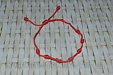 Браслет красный 7 узелков ( оберег от сглаза)