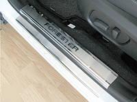 Порожки внутренние, комплект 8 штук. - Forester - Subaru - 2013