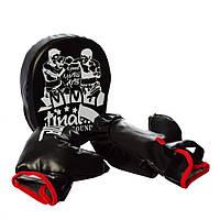 """Игровой набор """"Бокс"""" MR 0512 перчатки, боксерская лапа"""