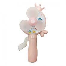 """Детский Вентилятор ручной """"Коляска"""" MK 4346 18 см (Розовый)"""