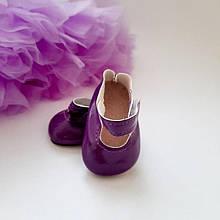 Туфли обувь для куклы Беби Борн Беби Анабель на липучке сиреневые