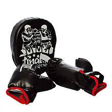 """Ігровий набір """"Бокс"""" MR 0512 рукавички, боксерська лапа"""