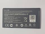 Аккумулятор Asus  ZenFone 4 A400CXG / A400C  (C11P1320), фото 2