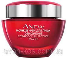 Ночной крем для лица AVON ANEW 35+ Обновление ,   с технологией Protinol , 50 мл