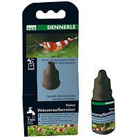 Кондиционер для подготовки воды Dennerle Nano Wasseraufbereiter, 15 мл, на 150л