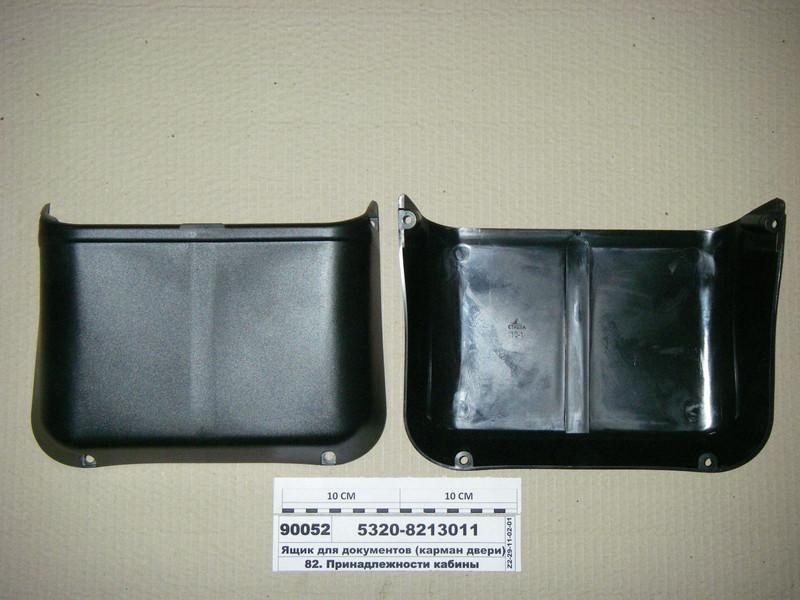 Ящик для документов (карман двери) черный (Н.Челны)