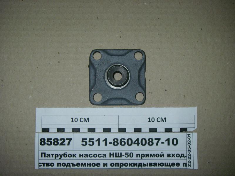 Патрубок насоса НШ-50 прямий вхід. алюм. (Росія)