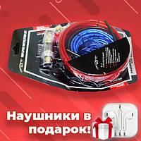 Набор акустических кабелей для усилителя HTS MJ-8 1500W для установки сабвуфера