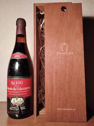 Вино 1991 года Valpolicella Valpantena Италия, фото 2