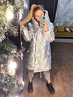 """Зимова куртка Розміри: 42-44,44-46 """"LAVANDA"""" недорого від прямого постачальника idm960902"""